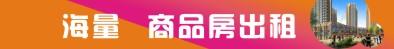 武汉房产网